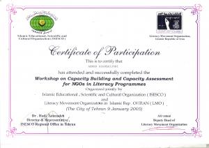 گواهینامه شرکت در کارگاه سازمان ایسیسکو