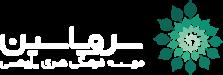 موسسه فرهنگی، هنری و پژوهشی سرویاسین لوگو
